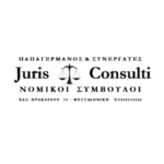 juris-consulti